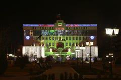 Kontorsbyggnad av Grozny Arkivbild