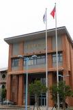 Kontorsbyggnaden av det Yilan County rådet Royaltyfri Bild