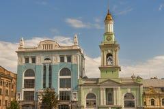 Kontraktova广场在基辅,乌克兰的首都 免版税库存图片