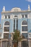 Kontraktova Square in Kiev, the capital of Ukraine Royalty Free Stock Photography