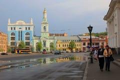 Kontraktova Square on the Podil, Kiev Stock Image