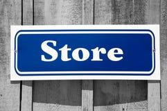 kontrast znaku sklep Zdjęcie Stock