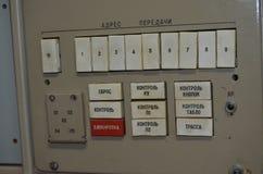 Kontrollkonsol av lanseringen Bunker för Satanlag för lansering SS-18 Arkivbilder