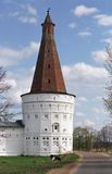 Kontrollturm/ Lizenzfreies Stockbild