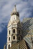 Kontrollturm Kathedrale der Str.-Stephens, Wien Österreich Lizenzfreies Stockbild