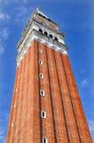 Kontrollturm Quadrat im San-Marco Stockbilder