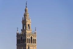 Kontrollturm von La Giralda Stockbilder