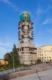 Kontrollturmkloster im Bau Lizenzfreie Stockfotografie