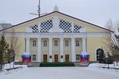 Kontsernty Corridoio filarmonico nella città di Orenburg Fotografia Stock