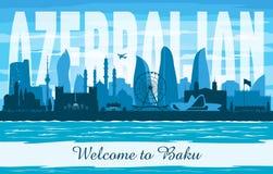 Kontur för vektor för Baku Azerbaijan stadshorisont royaltyfri illustrationer