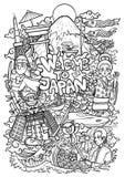 Kontur ilustracja Japan kultury ilustracja wektor