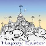 Konturowy wizerunek kopuły kościół przeciw niebu, chmurom, ptakom i szczęśliwym Wielkanocnym słowom, ilustracja wektor