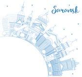 Konturu Saransk Rosja miasta linia horyzontu z Błękitną kopią i budynkami Obraz Royalty Free