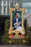 Konung av Thailand Arkivbild