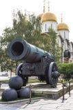Konung Cannon (tsar Pushka) i MoskvaKreml, Ryssland royaltyfri fotografi