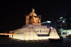 Konung Sejong Statue, Seoul, Korea Arkivbilder