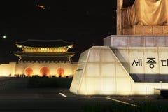 Konung Sejong Statue, Seoul, Korea Arkivfoton