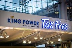 Konungen Power Tax Free shoppar på den Suvarnabhumi flygplatsen Bangkok, Thailand Royaltyfri Fotografi