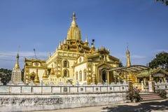 Konungens slott av Loikaw Royaltyfri Bild