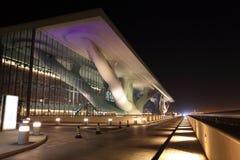 Konwenci Centre w Doha, Katar Zdjęcia Stock