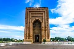 Konye Urgench Turabek Khanum Mausoleum 02. Konye Urgench Turabek Khanum Mausoleum Frontal View with Blue Sky Background royalty free stock photos