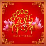 Konzept des Feierns des Jahres der Ziege 2015 Stockfoto