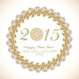 Konzept von guten Rutsch ins Neue Jahr-Feiern Stockbild