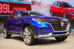 Konzeptauto Roewe-Vision E an der Shanghai-Automobilausstellung Lizenzfreie Stockfotos