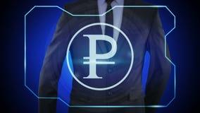 Konzeptfinanzierung, Währung, Digitaltechnik Münzen Rubel, russischer Rubel stock video footage