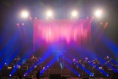 Konzert bei Harpa Stockbilder
