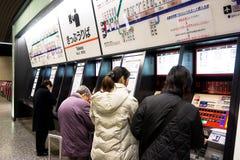 Koop kaartjespunt. in Japan JR Stock Foto