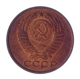 Kopeck of the Soviet Union on a white Stock Images