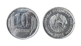 10 kopecks do russo, objeto isolado em um fundo branco Imagem de Stock Royalty Free