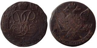 Kopecks russes antiques 1761 de la pièce de monnaie 5 Photo libre de droits