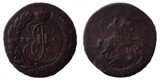 Kopecks russes antiques de la pièce de monnaie 2 1763 millimètres Images libres de droits