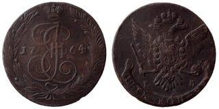 Kopecks russi antichi 1764 della moneta 5 Fotografie Stock