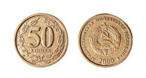 50 kopecks russi Oggetto isolato su una priorità bassa bianca Fotografia Stock