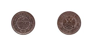 5 kopeek 1911 Copper coin of the Russian Empire Nicholas 2 Royalty Free Stock Image