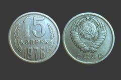 Kopeks communistes 1978 de la pièce de monnaie 15 de la Russie d'Union Soviétique vieux Images libres de droits