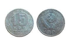 Kopeks communistes 1953 de la pièce de monnaie 15 de la Russie d'Union Soviétique vieux Photographie stock