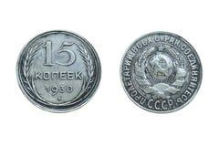 Kopeks de plata comunistas 1930 de la moneda 15 de Unión Soviética Rusia viejos imagen de archivo