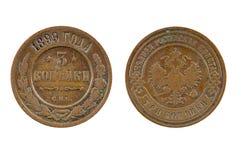 Kopeks imperiais da moeda três do russo idoso Foto de Stock