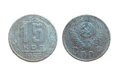 Kopeks velhos comunistas 1953 da moeda 15 de União Soviética Rússia Fotografia de Stock
