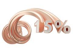 Koper grijze percentages op een witte achtergrond 3D Illustratie Stock Afbeeldingen