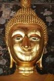 Kopf von goldenem Buddha Lizenzfreie Stockfotos