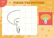 Kopia och färdig lek för bildvektormellanrum, illustration vektor illustrationer