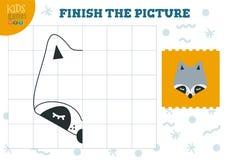 Kopia och färdig lek för bildvektormellanrum, illustration stock illustrationer
