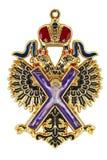Kopia znak Rosyjski rozkaz apostoła St Andrew Najpierw Wzywam biały tło odizolowywał fotografia stock