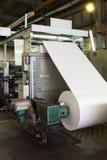 Kopie-Buchproduktionsmaschine Lizenzfreie Stockfotografie