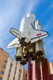 Kopie der Raumfähre Buran am sonnigen Tag lizenzfreie stockfotos